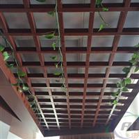 直供各种规格方格子木纹铝格栅