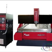 熱銷鋁板切割機廠家直供13652653169