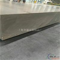 2a02中厚铝板零售