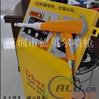 深圳自动喷粉设备厂家 自动喷粉设备