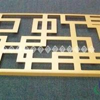 渝北区【雕花铝单板厂家】