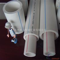 DN100PP-R冷熱水管材管件生產廠家