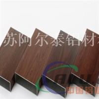 热销转印木纹 仿真木纹 刨花木纹铝型材