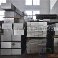 AA7075铝排 AA7075合金铝排