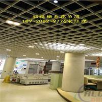 广州专业定制铝格栅,20底50高铝格栅天花