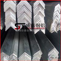 直销:西南优质角铝 三角铝 6061角铝