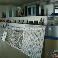 安慶市幕墻鋁單板廠家