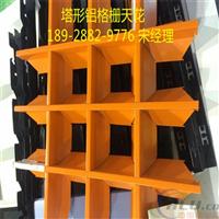 广东专业生产塔形铝格栅厂家 铝格栅价格