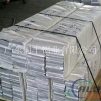 供应国丰6063大规格铝排
