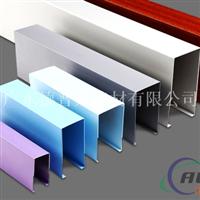 格栅装饰木纹四方管-广州铝方管厂家