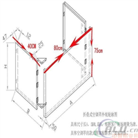 铝合金空调罩安装方法图片示例