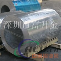 1050纯铝铝板1050纯铝铝板批发