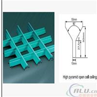 广州专业生产塔形铝格栅天花生产厂家