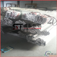 供应:铝排 超厚7075铝排 高导电2A12铝排