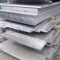 6063耐腐蚀超硬铝合金