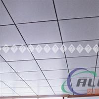 廊坊市平面铝扣板、冲孔铝扣板、400扣板厂家
