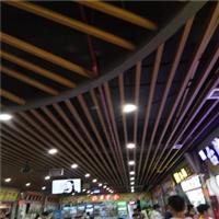 学校饭堂专用木纹铝方通格栅吊顶