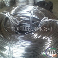 1070纯铝线多少钱一公斤