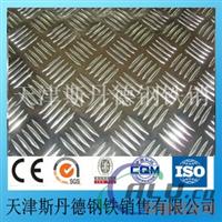 4mm防滑铝板价格