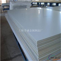 6009铝板密度