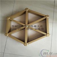 型材三角型铝格栅哪家好?