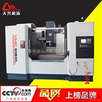高速高精VMC1060加工中心型号齐全价格低