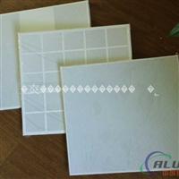东莞市平面铝扣板、冲孔铝扣板、400扣板厂家