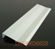 铝挂片厂家 L形白色铝挂片厂家直销