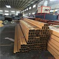 广州业生产热转印木纹铝方通吊顶天花厂家