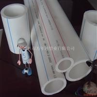 PP-R冷热水管自来水塑料管