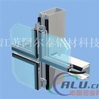 批发隐框幕墙横梁铝型材 幕墙铝材生产厂家
