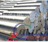AA6063铝棒成分