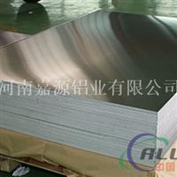 冷轧铝板材