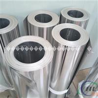 0.6mm管道用保溫鋁皮價格