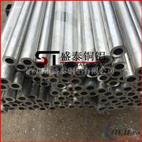 供应:进口精密铝管 2A12铝管 2024铝管