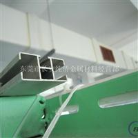 6082电溶铝型材 20x50民用铝型材