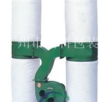 MF9030双桶木工吸尘机
