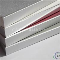 铝蜂窝板  铝原色铝蜂窝板厂家供应