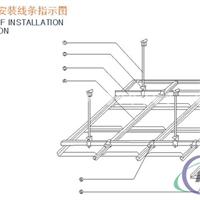 璧山县平面铝扣板、冲孔铝扣板、400扣板厂家