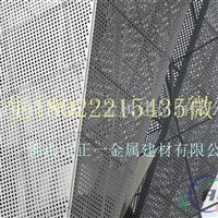幕墙铝单板建筑幕墙铝单板厂家