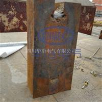 出售华冶电气HY-121A阴极钢棒焊接机