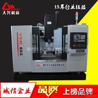 硬軌VMC650加工中心重切削數控銑床