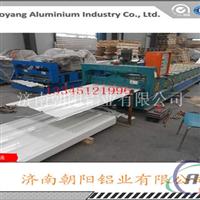 铝瓦供应商-铝瓦生产厂家 济南朝阳