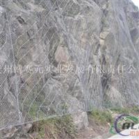 供应SNS柔性边坡防护网厂家定做批发
