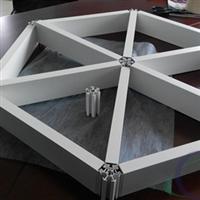 专业定制三角铝格栅天花吊顶