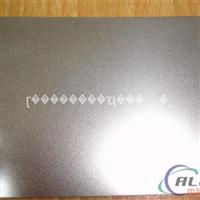 5052瓦楞合金铝板与5052合金压花铝板什么区别