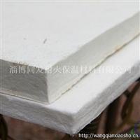 耐火保温硅酸铝纤维板1260