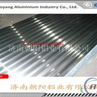 铝瓦成批出售 铝瓦生产 铝瓦价格