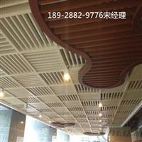 铝方通天花吊顶颜色搭配以及组合