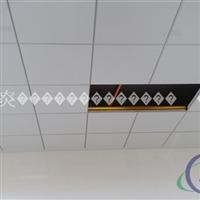 枣庄市平面铝扣板、冲孔铝扣板、400扣板厂家